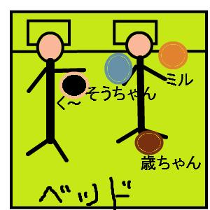 Cocolog_oekaki_2015_01_26_14_22